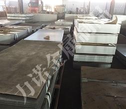 锦州不锈钢板
