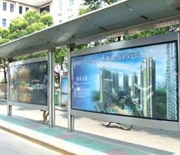 鞍山不锈钢凉亭站台广告牌
